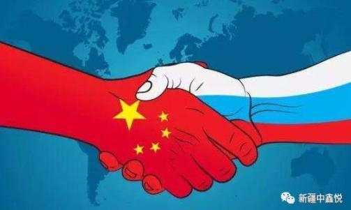 国防部:中俄关系与有关国家间的军事同盟关系完全不同